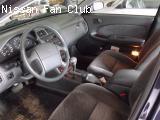 Eladó Nissan Maxima QX